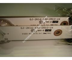 GJ-2K16-430-D510-V4 , TPT430H3 , 43PFS5302 LEDLERİ